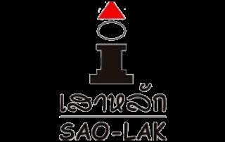 ลูกค้าที่ใช้ เครนยกของ เครน Crane Sao Lak