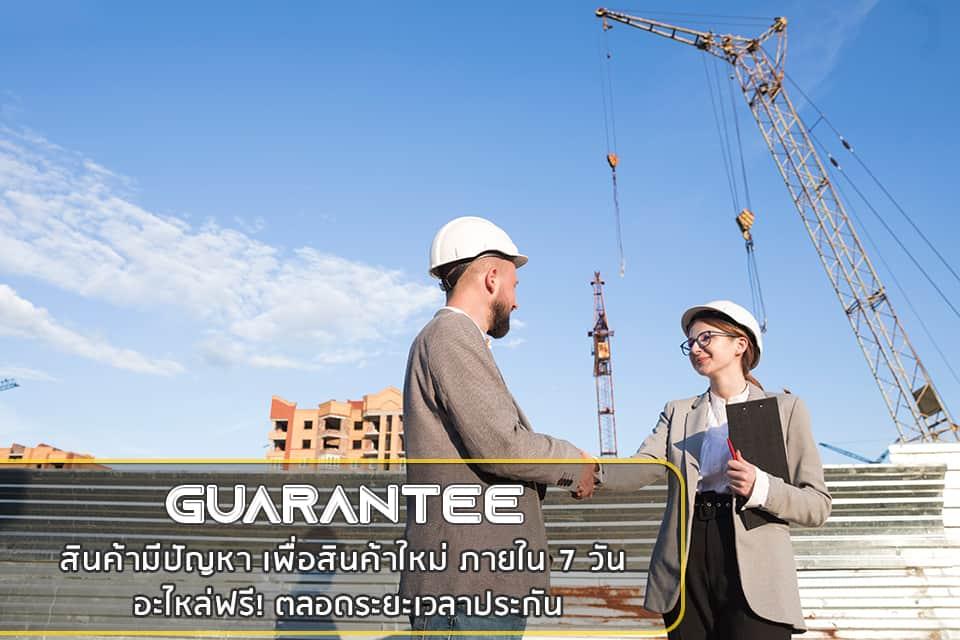 service-guaranteeการรับประกัน