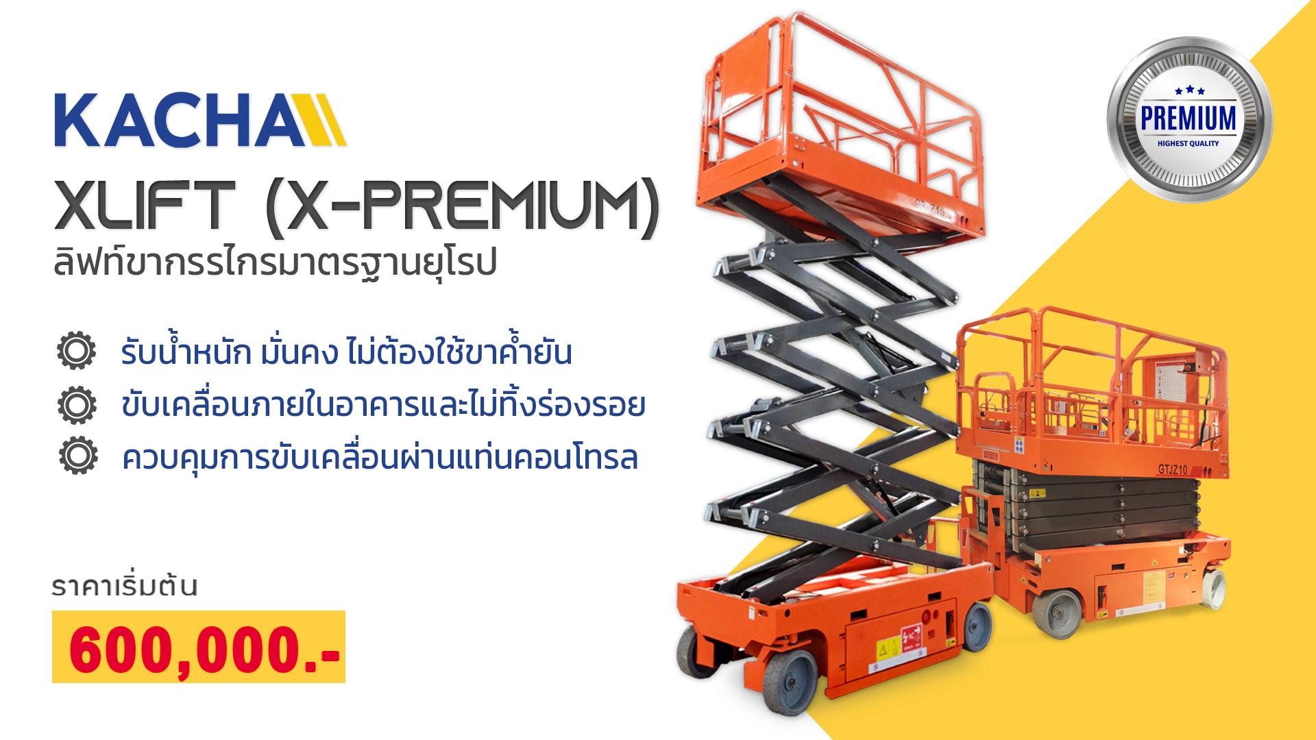 Xlif-PM-banner