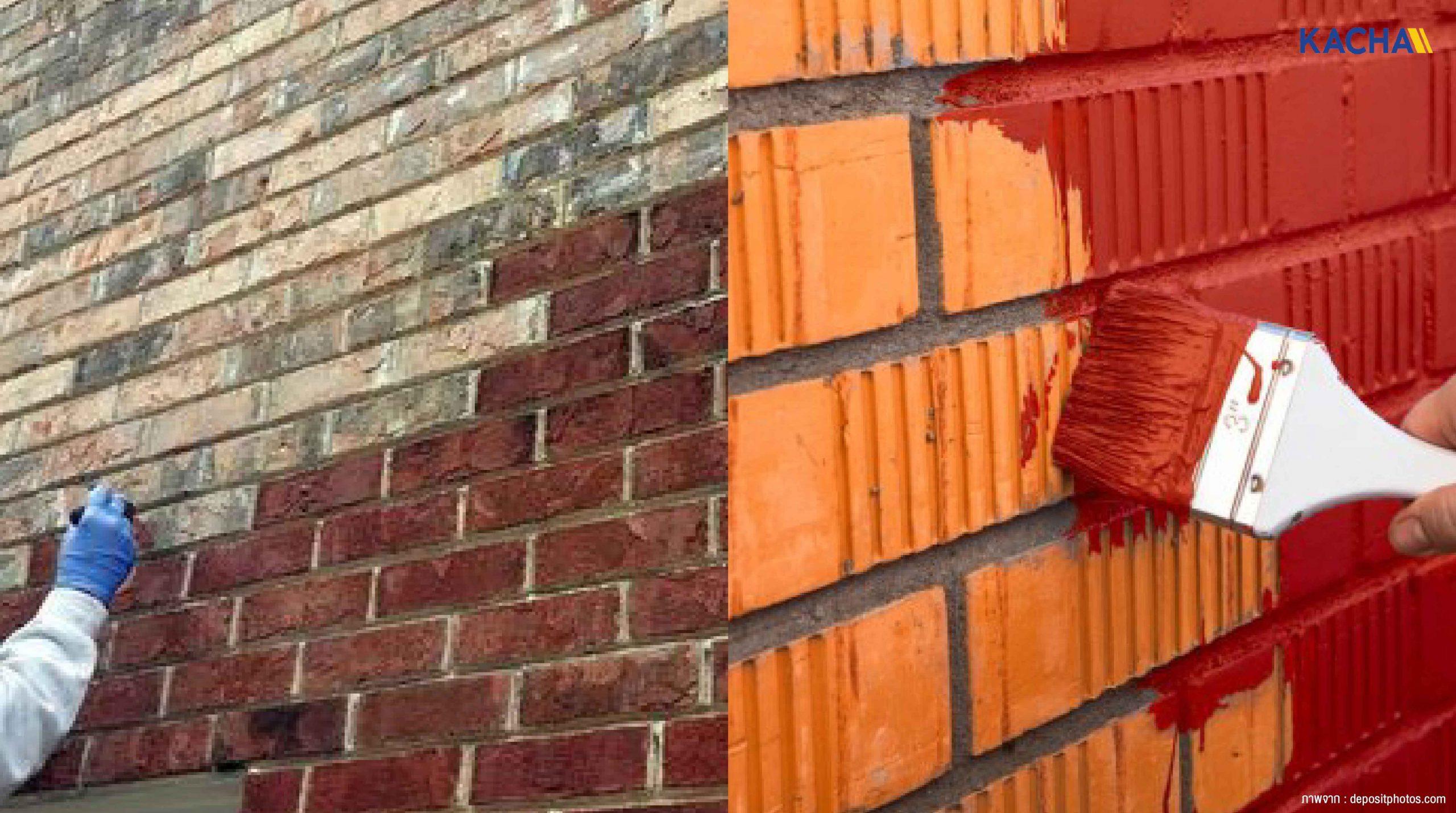 210122-Content-เทคนิค-ทาสีผนังปูน-ผนังบ้าน-สวยนานติดทน-ทำได้ง่ายๆ-03